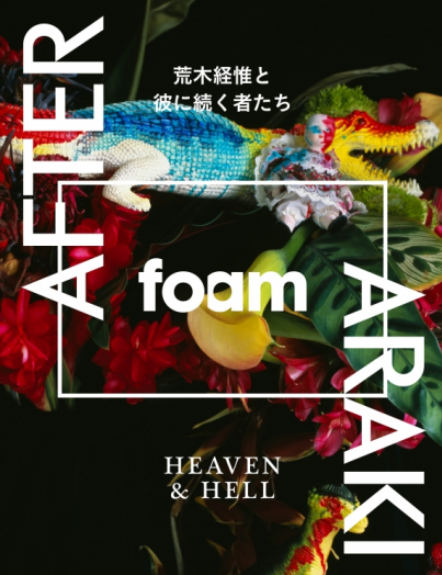 Cover of Issue #40 of Foam Magazine, Heaven and Hell: After Araki